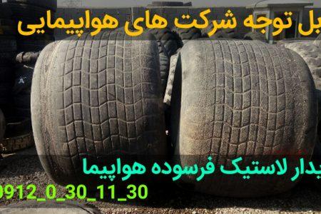 Negar_31012019_205223